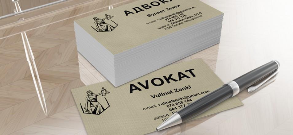 business-card-vulnet